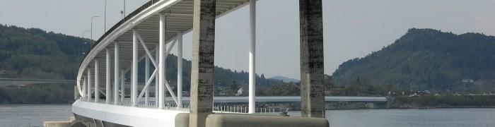 Nordhorland Floating Bridge